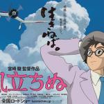 大人にしか分からない?宮崎駿監督作品『風立ちぬ』の感想とかをひたすら書く