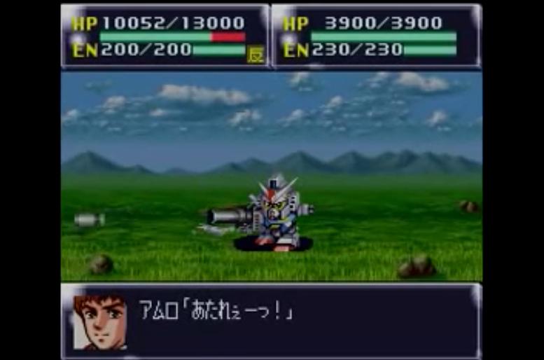 第4次ロボット大戦